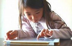 iPad 英語 学習法
